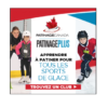 A picture of a square web banner to be used to promote CanSkate.