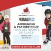 An image of a customizble web banner to be used to promote CanSkate.